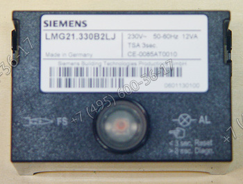 Топочный автомат тип LMG21.330B2LJ для горелок Lamborghini  ЕМ 16 - Е, ЕМ 26 - Е