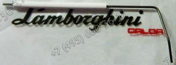 Электрод управления для горелок Lamborghini ЕМ 9 Е, ЕМ 9/2 Е
