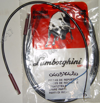 Фиксатор датчика пламени для горелок Lamborghini ECO 8.. - ECO 70..
