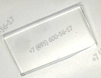 Смотровое стекло (стекло) заслонки для горелок Lamborghini ЕМ 16 - Е, ЕМ 16/2 Е