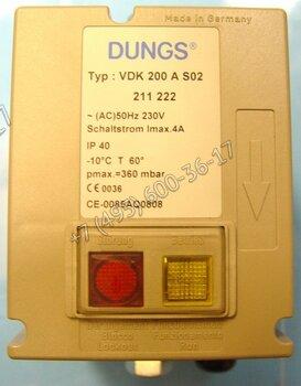 Блок контроля герметичности VDK 200 для горелок Lamborghini 210 PM.., 310 PM.., 430 PM..